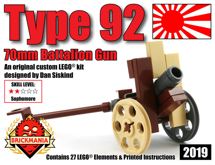 2019-type92-batguncover710.jpg